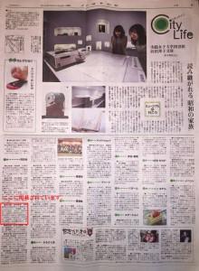 News-0427_1
